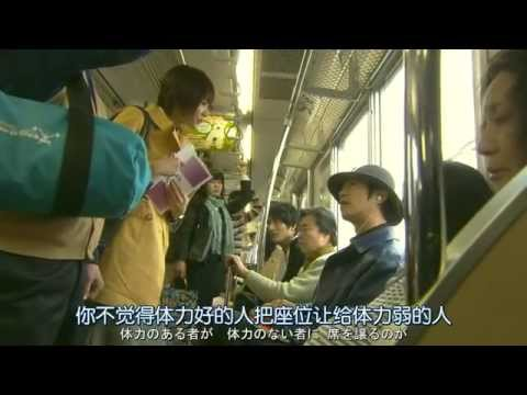 LEGAL HIGH EP01 電車讓座爭執片段