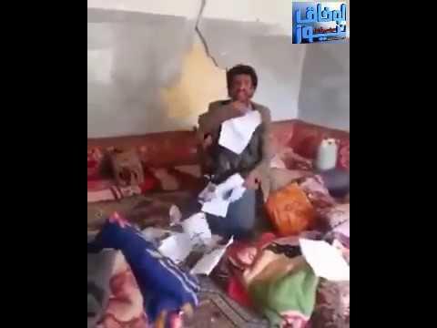 قبائل حجور تمزق ملازم الحوثي بصورة مهينة