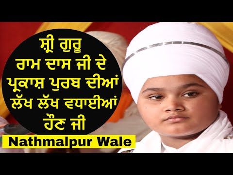 Video Bhai Jetha to Guru Ramdas Ji Bhai Parampreet Singh Ji Khalsa Nathmalpur Wale download in MP3, 3GP, MP4, WEBM, AVI, FLV January 2017