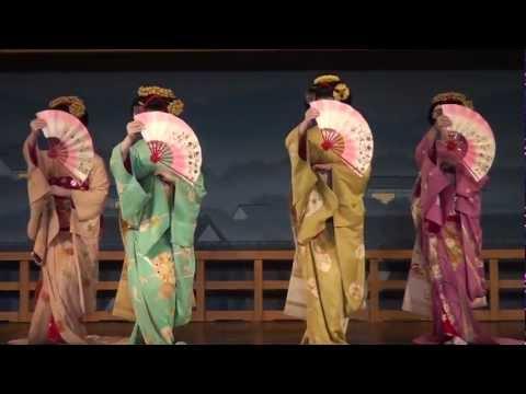 京都 秋を彩る「第55回 祇園をどり 座戯遊興種」 京都 秋を彩る「第55回 祇園をどり 座戯遊