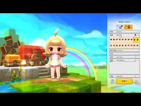 character - MapleStory2 kawaii overdose time! I ended up making 2x Female and 2x Male characters. Like & Share Please~ Thank You. :) Alpha Test Keys and Information below! MapleStory2 Information and...