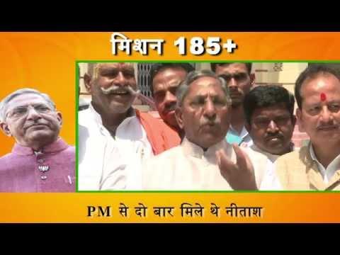 इंदिरा आवास पर राजनीति कर रही है बिहार सरकार : Nand Kishore Yadav