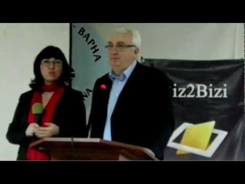 Втори Бизнес Форум Biz2Bizi 23.02.2012 г. - Част четвърта