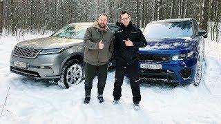 Video Мой Velar vs. RR Sport Academeg vs. Lexus 570 BWT - показал питерский оффроад!!!1 MP3, 3GP, MP4, WEBM, AVI, FLV Februari 2018