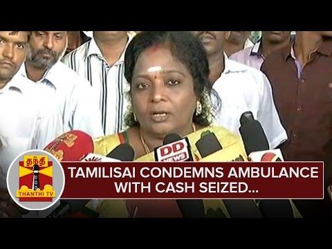 Tamilisai-Soundararajan-condemns-Ambulance-with-Cash-Seized--Thanthi-TV