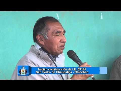 INICIAN CONSTRUCCIÓN DE I.E. EN SAN PEDRO DE CHAUPALLGA