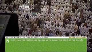 HD | 21st March 2014: Surah Burooj By Sheikh Baleela W/ Translation ~ Makkah Maghrib