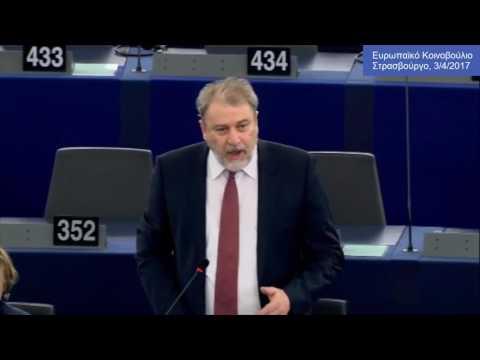 Νότης Μαριάς στην Ευρωβουλή: Να αποπεμφθεί άμεσα ο Ντάισελμπλουμ από την Προεδρία του Eurogroup