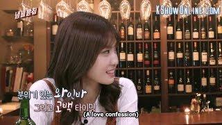 TWICE (트와이스) - Heechul Tries to Impress Momo by Opening a Wine Bottle (ENG SUB)