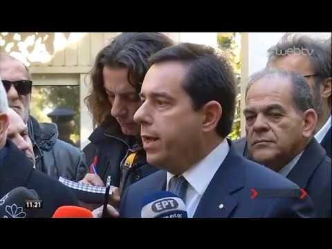 Ν. Μηταράκης: Προτεραιότητά μας πρέπει να είναι η αποσυμφόρηση των νησιών | 23/01/2020 | ΕΡΤ