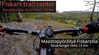 Video Fiskars Village Trail Center, mountain biking, Rövarberget | Maastopyöräily Rövarberget-reitillä MP3, 3GP, MP4, WEBM, AVI, FLV Oktober 2017