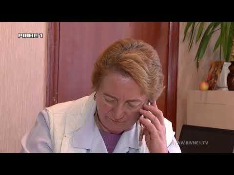 Пацієнти є, а лікаря - бракує: в Бугринській громаді укладати декларації нема з ким [ВІДЕО]