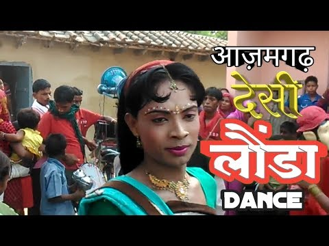 Video Azamgarh Desi Lounda Dance download in MP3, 3GP, MP4, WEBM, AVI, FLV January 2017