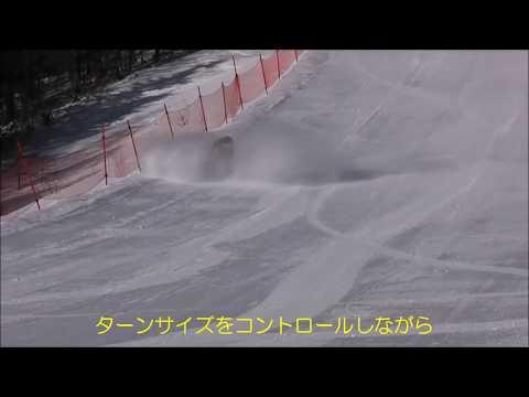 スノーボード インストラクター検定をめざして B級 (KM)