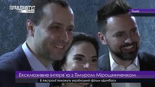 LvivArt 17.10.2018
