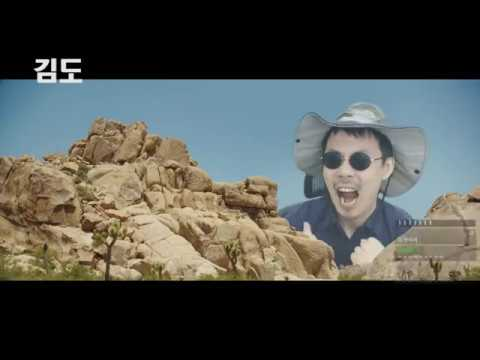 [Twitch/clip] 2017 트게더 어워드 아티스트상 모음 / 2017 Twitch hot clip