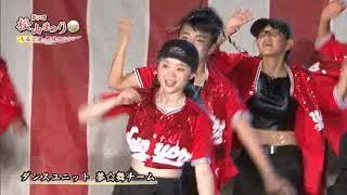ダンスユニット 夢☆舞チーム