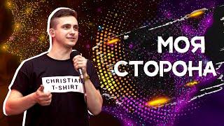 HG Online 26.04.2020 - Вячеслав Фалий -