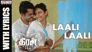 Video Laali Laali Song With Lyrics || Theeran Adhigaaram Ondru Movie || Karthi, Rakul Preet || Ghibran MP3, 3GP, MP4, WEBM, AVI, FLV Maret 2019