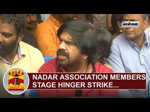 Nadar-Association-Members-stage-hunger-strike-demanding-removal-of-Wrong-Comments-from-CBSE-Book