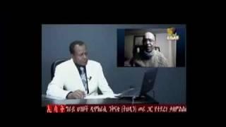ESAT TV: Dr Getachew Begashaw Tunisia's Revolution&similarity's With Ethiopia