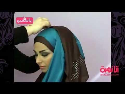 طريقة لباس الحجاب البني و الازرق