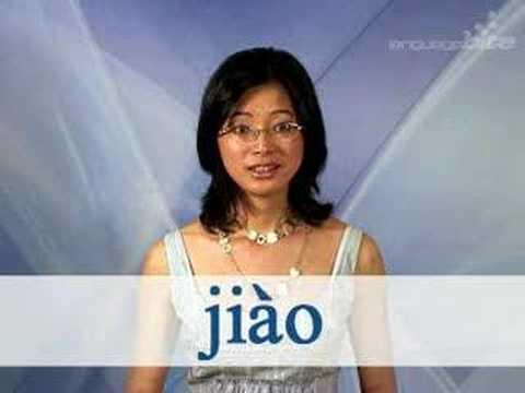 Easy Beginner Mandarin Chinese Lesson!