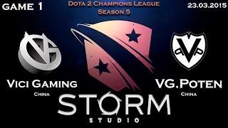 VG vs VG.P, game 1
