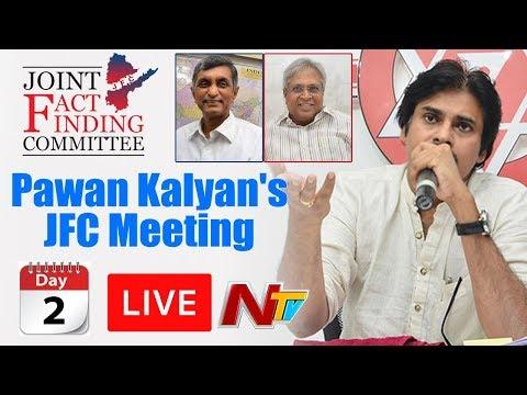 Pawan Kalyan's JFC Meeting LIVE | Day 2 | Jayaprakash | Undavalli | NTV (видео)