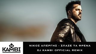 Nikos Apergis - Σπάσε Τα Φρένα (DJ Kambi Official Remix) videoklipp