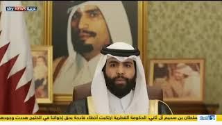 بيان الشيخ سلطان بن سحيم للشعب القطري