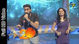 Video Sunitha & Karunya Performance - Swathilo Muthyamantha Song  in Viajaywada ETV @ 20 Celebrations download in MP3, 3GP, MP4, WEBM, AVI, FLV January 2017