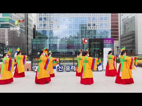 부산동구문화원 무관중 공연 7회차