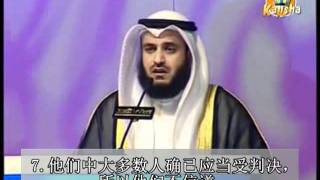 Very Nice Voice Quran Surat Yasin By Shekh Mishary Rashid Al Afasy