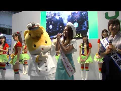 <ゆるキャラグランプリ2014 第1位>ぐんまちゃん、AKA …