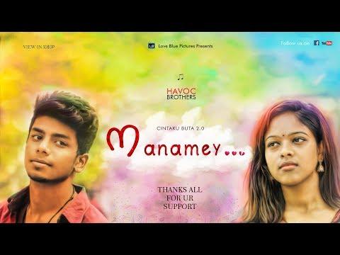 Video Manamey | Cintaku  Buta  2.0 | Havoc Brothers | Tamil  Album  Song download in MP3, 3GP, MP4, WEBM, AVI, FLV January 2017
