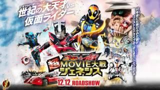 เพลง kamen rider x kamen rider ghost & drive movie wars 2016