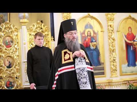 2015.02.22 - Архиепископ Лука - Чин прощения