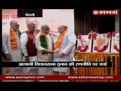 BJP Core Group meeting in Delhi