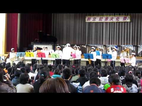 平成23年度 平岡小学校創立記念 文化際
