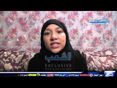 """شقيقة الفتاة المقتولة بالسعودية للسيسي: """"السلطة والفلوس نسوك الناس الغلابة"""""""