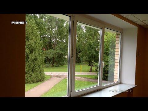 """<a href='/Info/?id=90003' >Чому панорамні вікна набирають шаленої популярності, - у програмі """"ПрофіБуд"""" [ВІДЕО]</a>"""