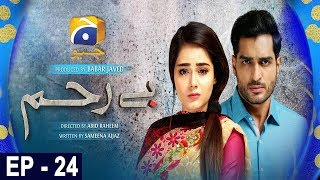 Video Bayrehem - Episode 24 | HAR PAL GEO MP3, 3GP, MP4, WEBM, AVI, FLV Agustus 2018