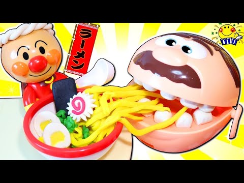アンパンマン おもちゃ 魔法のラーメン屋さんでお料理!レス …