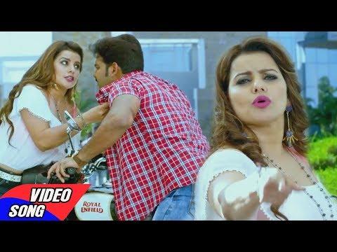 Video Pawan Singh - हेतना उघार के चलबू तs - Madhu Sharma - Comedy Scene - Bhojpuri Movie CHALLENGE download in MP3, 3GP, MP4, WEBM, AVI, FLV January 2017