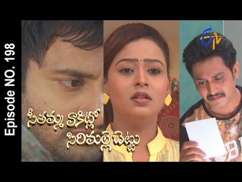 Seethamma-Vakitlo-Sirimalle-Chettu--23rd-April-2016-–-Full-Episode-No-198