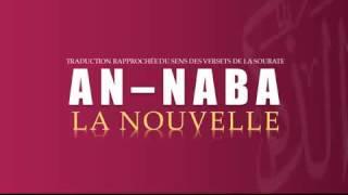 78- An Naba - Tafsir bamanakan par Bachire Doucoure Ntielle