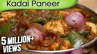 How To Make Kadai Paneer | Easy to Make Indian Homemade Main Course Gravy Recipe By Ruchi Bharani