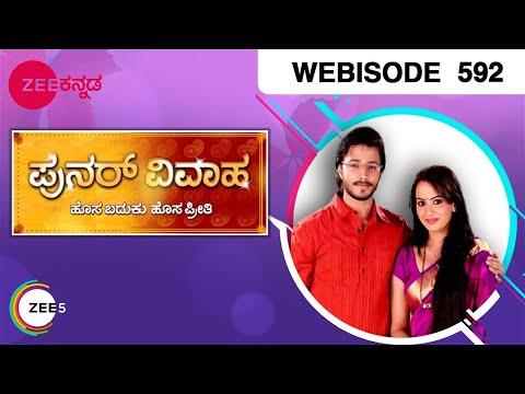 Punar Vivaha - Episode 592  - July 9, 2015 - Webisode (видео)