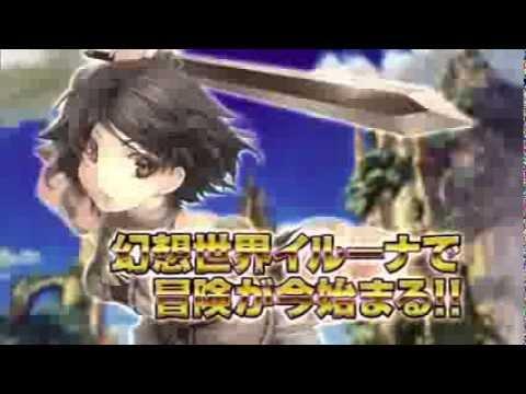 Video of RPG イルーナ戦記オンライン